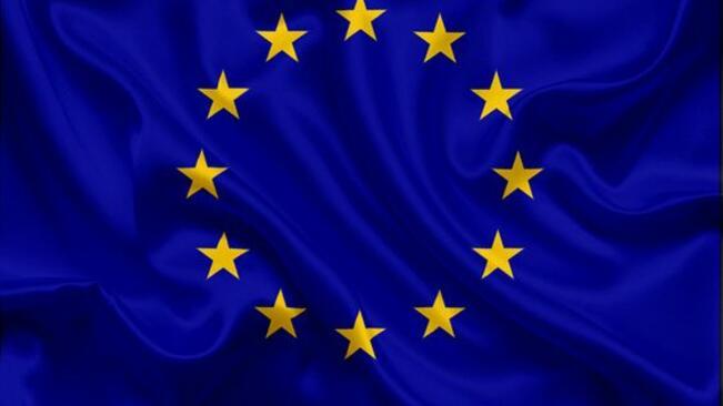 Три публични събития в област Габрово за  десетата годишнина от членството ни в ЕС