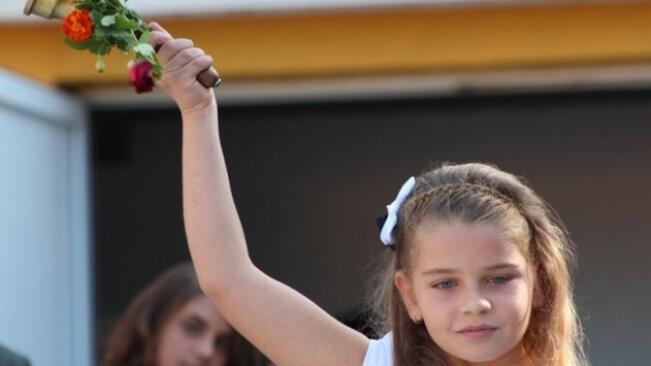 Честит първи учебен ден, България!