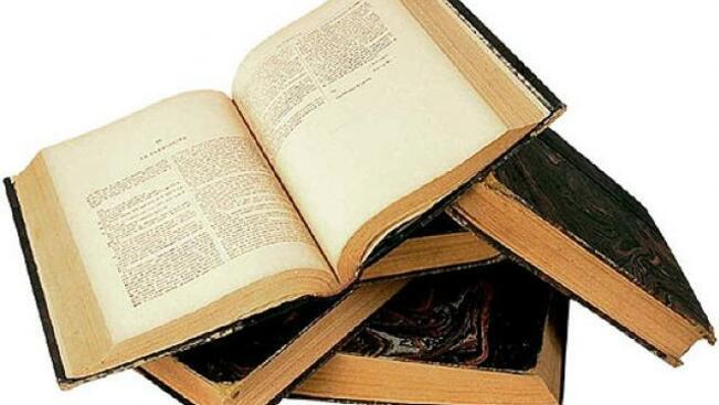 Варна четвърта у нас по издадени книги