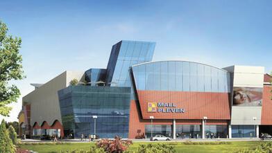 Арена Централ Мол Плевен