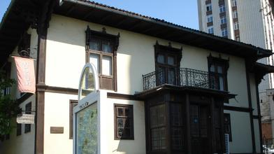 """Къща-музей """"Градски бит на Русе"""""""