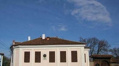 """Къща-музей """"Алеко Константинов"""""""