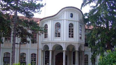 Регионален исторически музей - Велико Търново