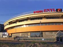Арена Сентрал Мол Велико Търново