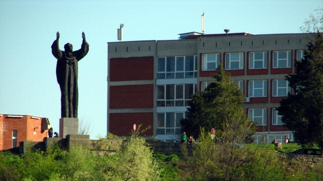 Днес се отбелязва Ден на Китайския център послучай  Майски дни 2008 във ВТУ