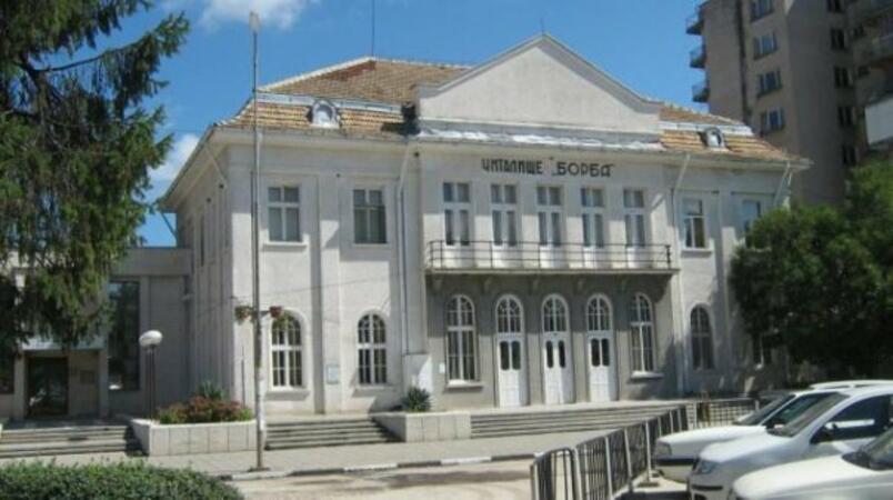 Читалището в Кнежа става на 115 години