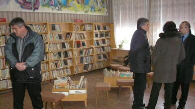 Общинска библиотека Горна Оряховица