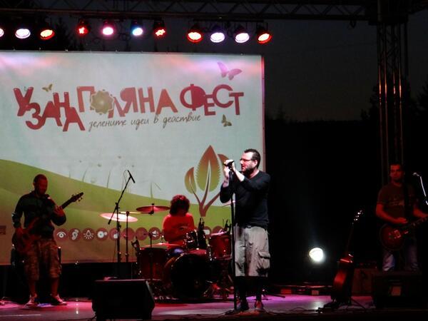 Узана събра младите българи, които ще спасят страната + Видео