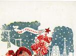 Хиляди поздравителни картички съхранява Историческият музей