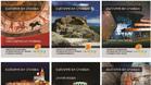 Над 40 билборда ще рекламират вътрешния туризъм