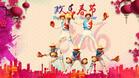 Атрактивен спектакъл по повод Китайската Нова година в старата столица!