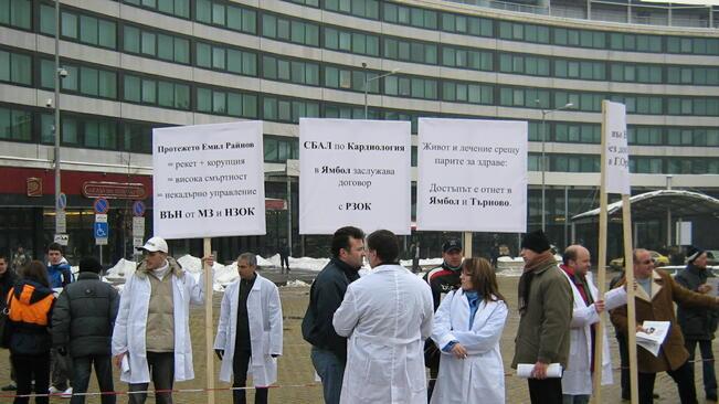Личните лекари от Русе и Габрово се включват днес в протеста