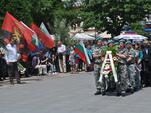 Русенци се преклониха пред Ботев и геройски загиналите българи