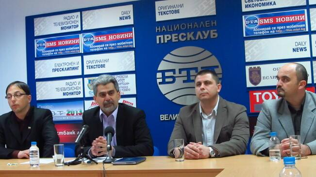 ВМРО обяви водаческата си листа