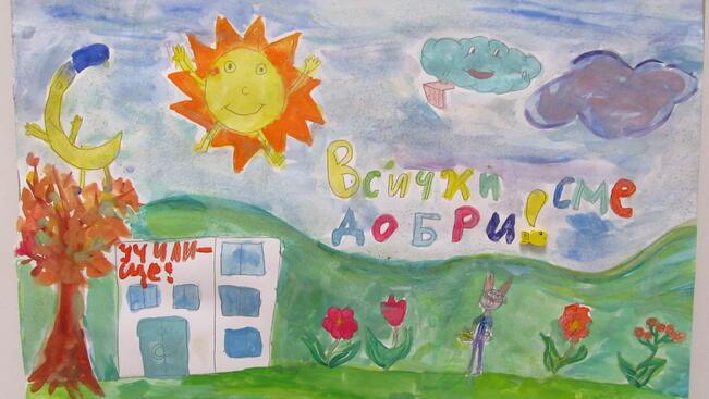 """Красиво Русе, красива България"" организира гимназия"