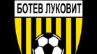 Луковит домакин на Общински футболен турнир