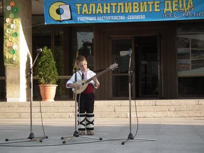 Отличиха талантливи севлиевски деца